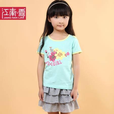 江南霖童装夏季新品女童糖果色全棉短袖T恤蛋糕裙套装花朵两件套TJCXZ0134