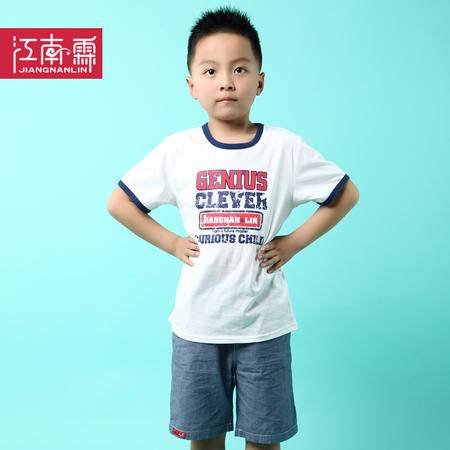 江南霖童装夏季新品男童全棉短袖T恤短裤套装字母印花两件套TJCXZ0115
