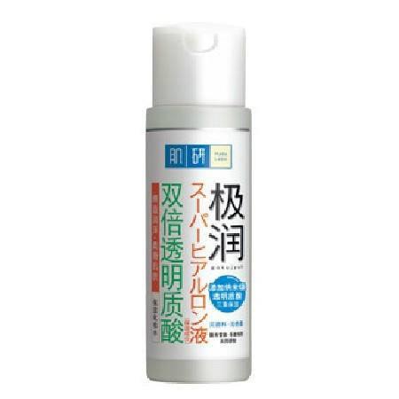 曼秀雷敦肌研极润保湿化妆水170ml