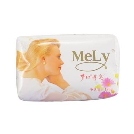 MeLY梦幻香皂125g