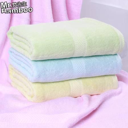 竹先生竹纤维大浴巾