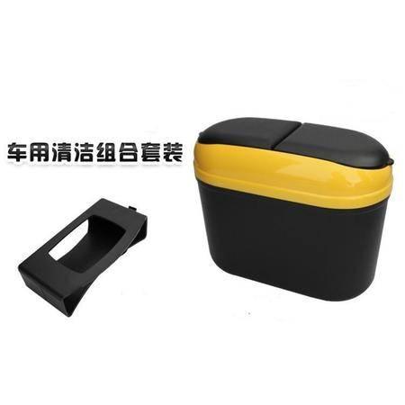 舜威 车用环保垃圾桶 纸巾盒车内置物箱 翻盖置物桶车饰品SD-1608T