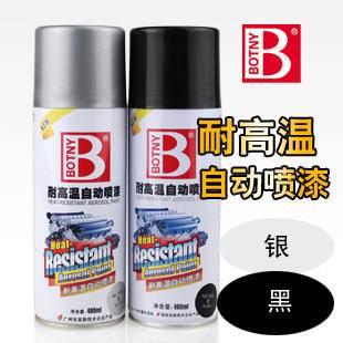 保赐利 耐高温自喷漆 耐热300和 400度 自动喷漆
