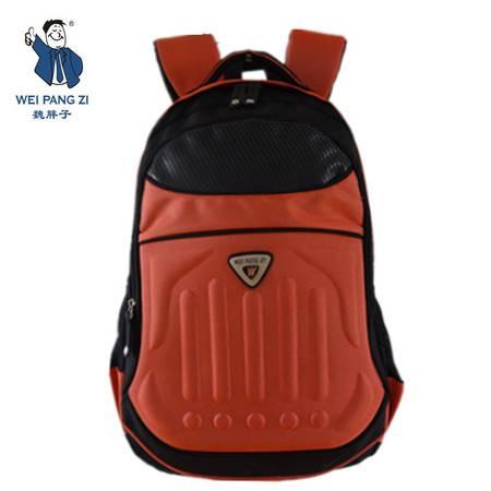 魏胖子正品专柜 双肩背包中学生书包商务电脑背包 2863