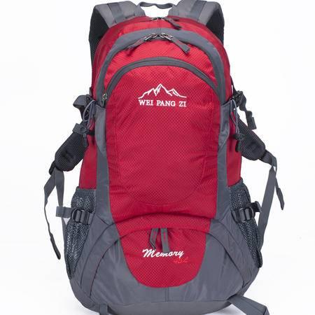 魏胖子正品专柜 休闲运动旅行包 户外双肩背包 带防雨罩 3754