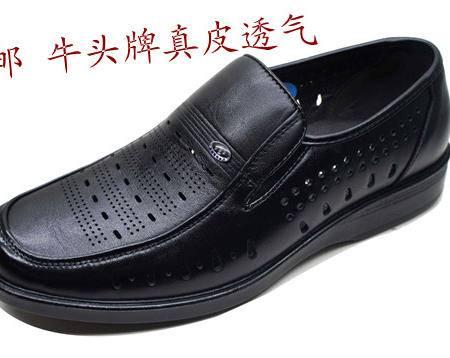 新款上海正品牛头牌透气皮鞋洞洞小孔鞋男皮鞋休闲真牛皮38-44码06055