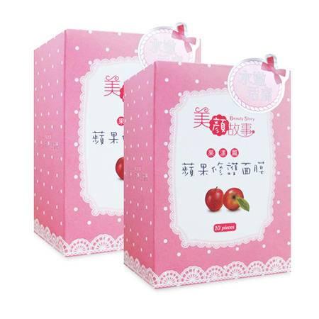 美颜果漾篇苹果修护面膜10入(*2)