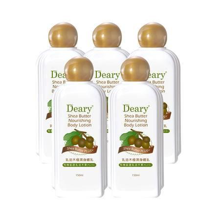 Deary乳油木极润身体乳150ml(*5)