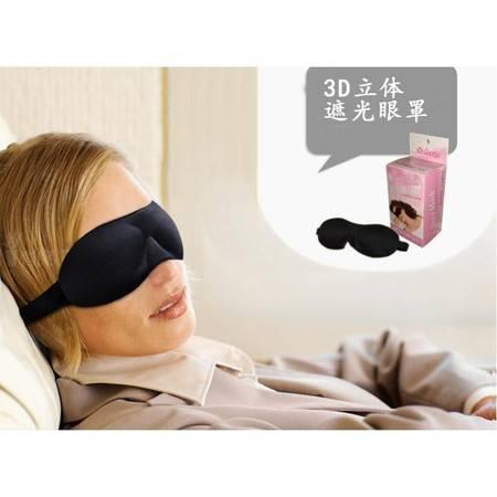 QDH 海绵定型眼罩 防护遮光眼罩