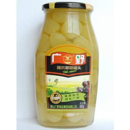 【河北特产】广野葡萄罐头860g×12