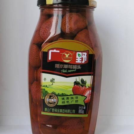 【河北特产】广野草莓罐头860g×12