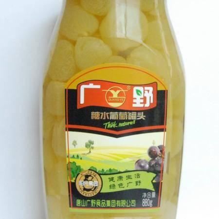 【河北特产】广野草莓罐头葡萄罐头860g*12