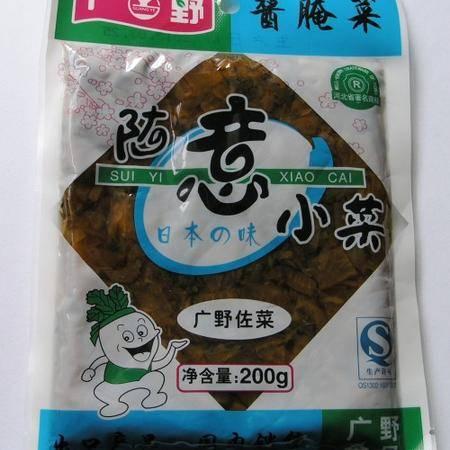 【河北特产】广野理想萝卜片加广野佐菜200g*30
