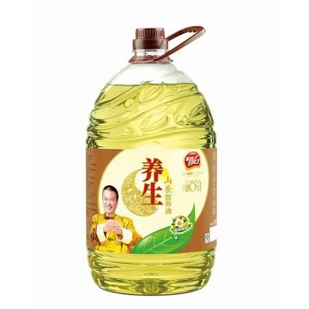 【江西特产】家旺好日子养生山茶营养油 5L