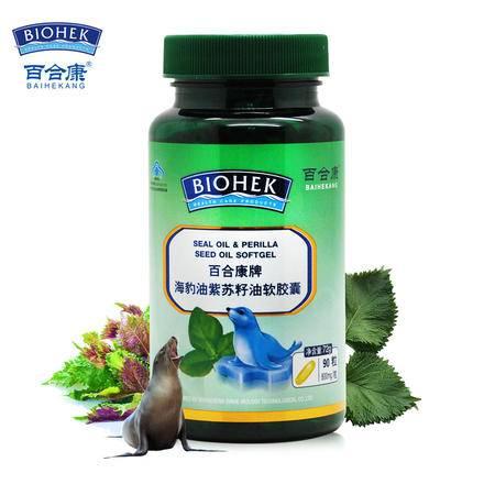 百合康海豹油紫苏籽油软胶囊 800mgx90粒 动植物双效 辅助降血脂