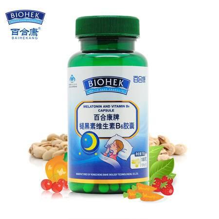 百合康牌褪黑素维生素B6胶囊 150mgx100粒 调节松果体素 改善睡眠