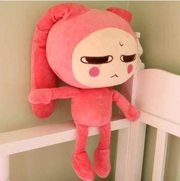 ILOOP潘斯特布娃娃 毛绒玩具玩偶抱枕小兔子公仔 七夕生日礼物 送女友80cm