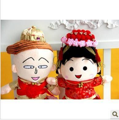 ILOOP新款婚庆压床娃娃小熊 一对大号情侣小丸子公仔毛绒布娃娃