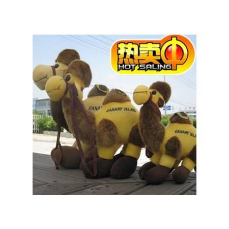 ILOOP新款骆驼公仔沙漠王子 毛绒玩具 世博会专用公仔35cm