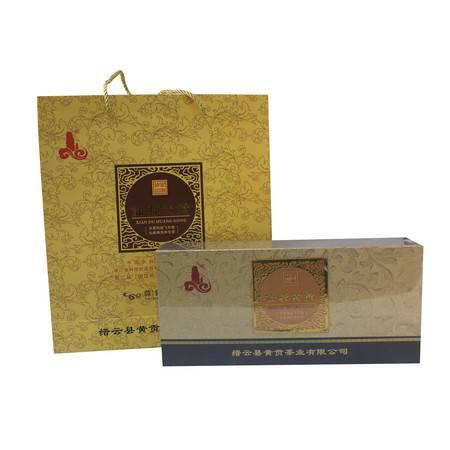 【浙江特产】缙云仙都黄贡(黄贡曲眉-1)御品礼盒