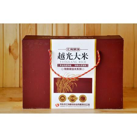 【辽宁特产】高端礼盒系列  越光礼盒 大米 6kg ylmz001