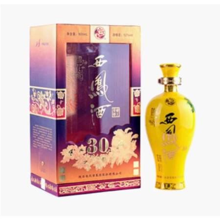 【陕西特产】西凤酒 国花瓷30年 500ml/瓶