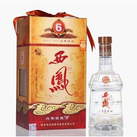 【陕西特产】西凤酒 西凤六年 500ml/瓶