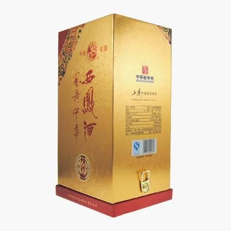 【陕西特产】西凤酒  凤舞中华20年 500ml/瓶