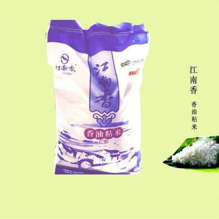 江西农商江南香香油粘米 10KG