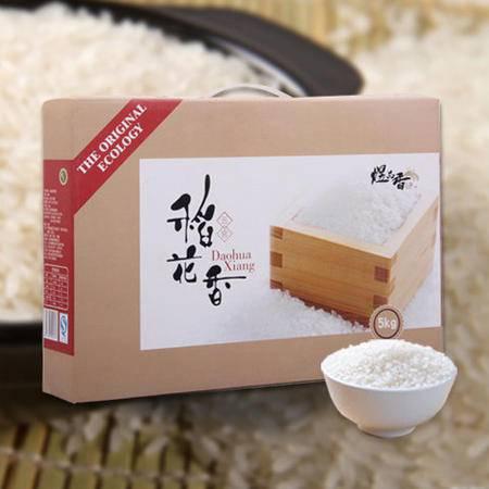 【江西农商】煜品香五常稻花香礼盒 5kg