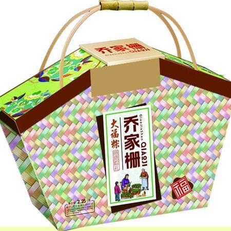 乔家栅感恩礼粽礼盒