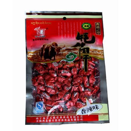 【青海特产】西北骄 糖果牦牛肉干(香辣味)150g
