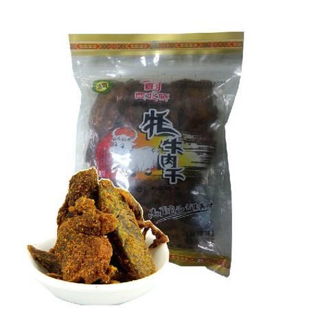 【青海特产】西北骄牦牛肉干(香辣味)500g