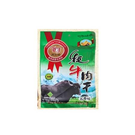 【青海特产】西北骄(五香)牦牛肉干40g