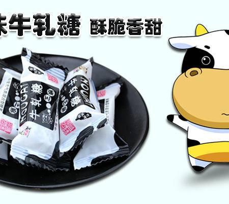 王老三 纯手工牛轧糖 福建漳州特产年货糖果 芝麻味牛轧糖336g 休闲零食