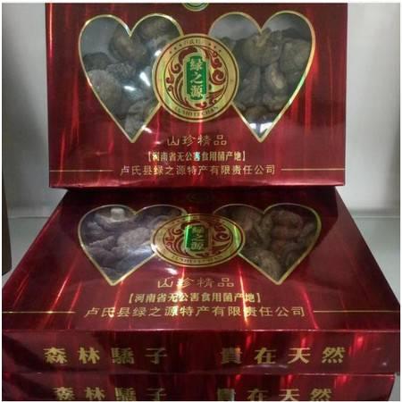 卢氏特产  香菇 双心礼盒精品