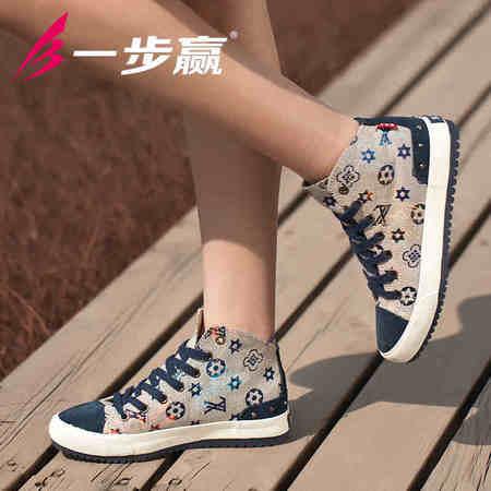 一步赢春季新款正品潮流中帮系带铆钉百搭花纹图案时尚帆布鞋8171