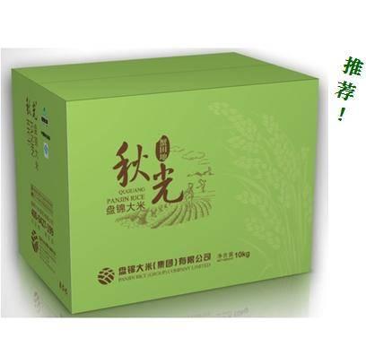 【辽宁特产】馈赠佳品秋光盘锦大米 蟹田地 4*2.5KG 精品箱装