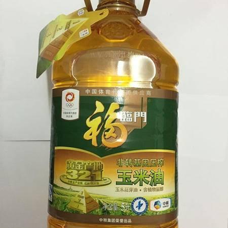 福临门非转基因玉米油5L