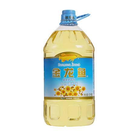 金龙鱼葵花籽清香食用调和油