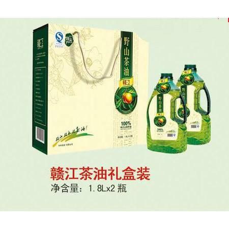 赣江茶油礼盒装 1.8L*2