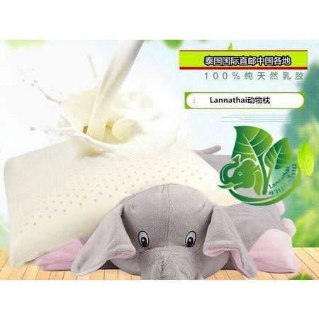 泰国兰纳Lannathai乳胶枕 橡胶枕 动物枕