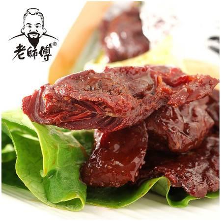 【河南特产】老师傅舌尖五香麻辣手撕驴肉干新鲜真空包装休闲办公零食