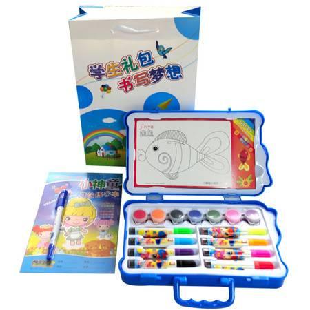 儿童DIY彩绘明信片礼盒动物主题