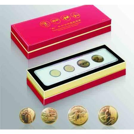 和 字流通纪念币