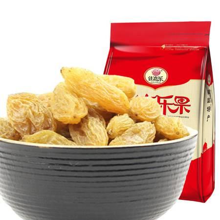 【新疆特产】佳嘉乐 新疆特产 吐鲁番葡萄干树上黄230g*2