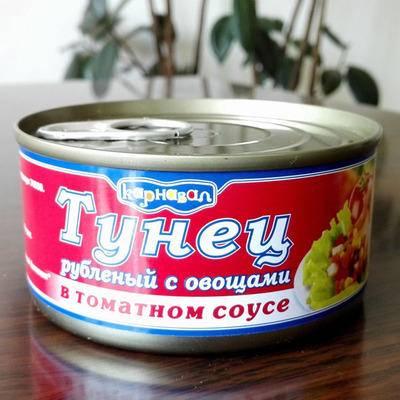 金枪鱼罐头俄罗斯原装进口特色金枪鱼肉沙拉罐头开罐即食185g