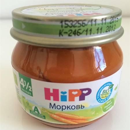 俄罗斯 进口喜宝hipp辅食 美味好吃宝宝婴儿果泥 胡萝卜泥0131