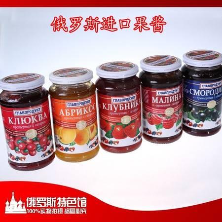 俄罗斯进口果酱5种口味550g