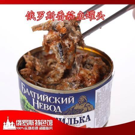 俄罗斯番茄鱼罐头款号5020